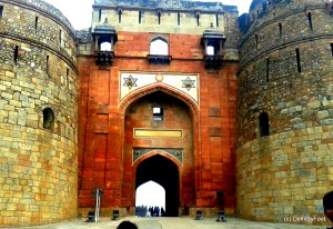 gateway to the fort