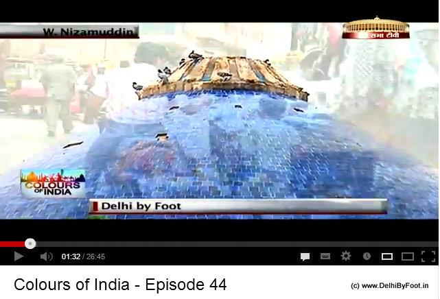Fullscreen capture RSTV